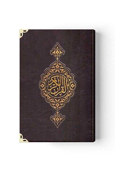 Orta Boy Suni Deri Kur'an-ı Kerim (2 Renkli, Özel, Mühürlü)