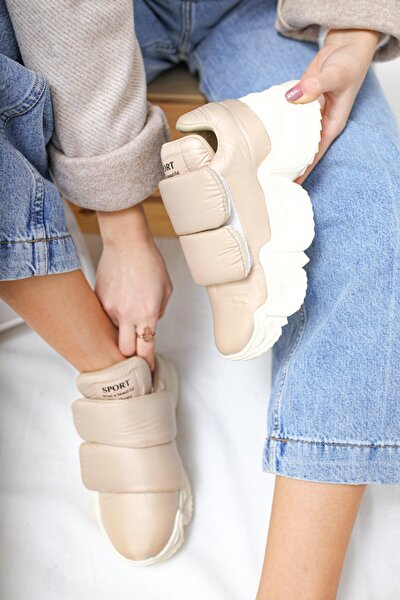 Lawanda Bej Cırt Cırtlı Sneaker