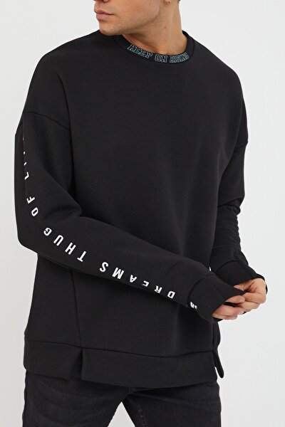 Siyah Baskılı Yumuşak Dokulu Sweatshirt 1kxe8-44485-02