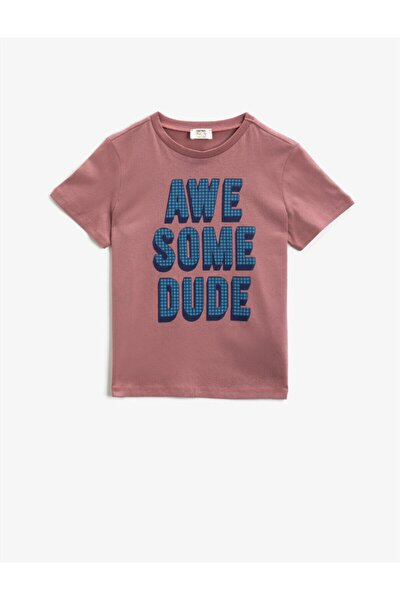 Erkek Çocuk Kahverengi Pamuklu Kısa Kollu T-Shirt