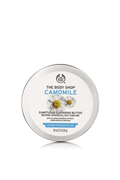 Camomile Butter - Papatya Özlü Temizleme Yağı 90 ml 5028197961459