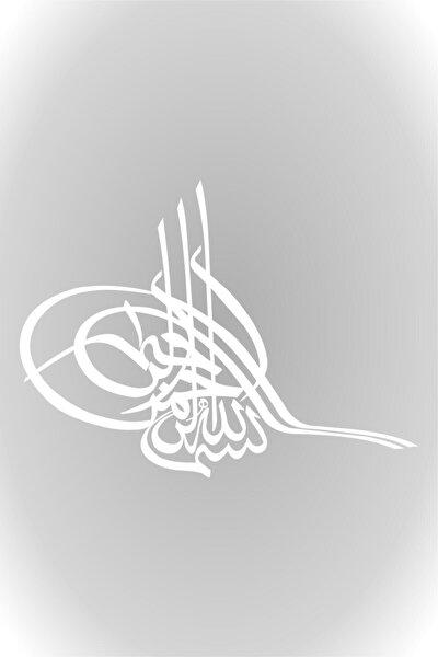 30 Cm Beyaz Osmanlı Tuğrası Oto Sticker, Araba Sticker