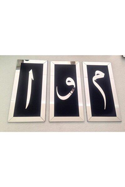 Dekoratif Üçlü Tablo Set - Elif, Vav, Mim