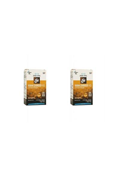Kabak Çekirdeği Yağı 60 Kapsül 2'li Paket
