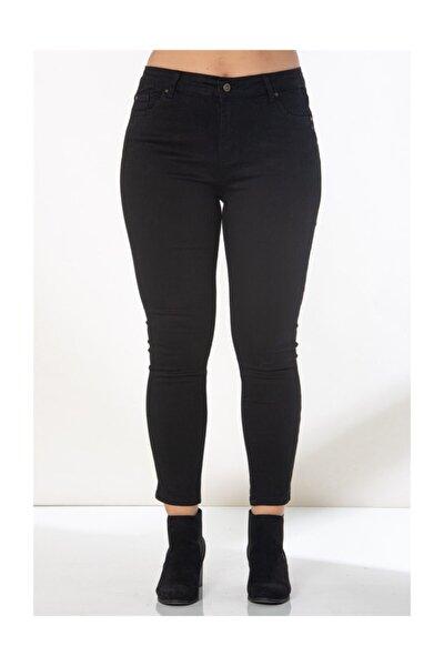 Kadın Siyah Kot Pantolon 1465
