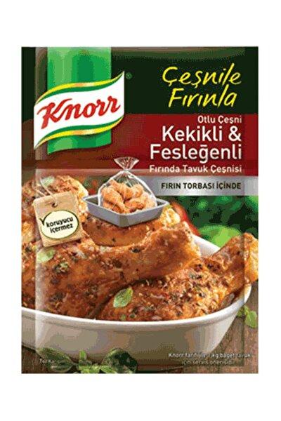 Kekikli Fesleğenli Tavuk Çeşni 32 gr