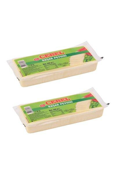 2li Fırsat Paketi 2 Adet Kahvaltılık Tost Peynir 400 gr