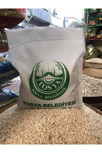 Pazarcı Gıdadan Yöresel Organik Tosya Sarıkılçık Pirinci 5 Kg
