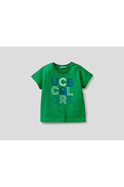 Çocuk Yeşil Yazılı Tshirt