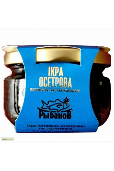Rybanov Siyah Havyar 110gr-asetrin Balığı