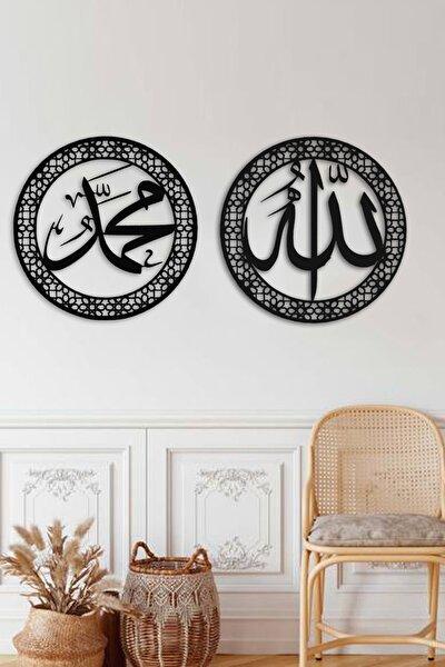 Islami Metal Tablo - Allah Muhammed