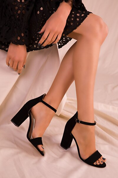 Siyah Süet Kadın Klasik Topuklu Ayakkabı 14532