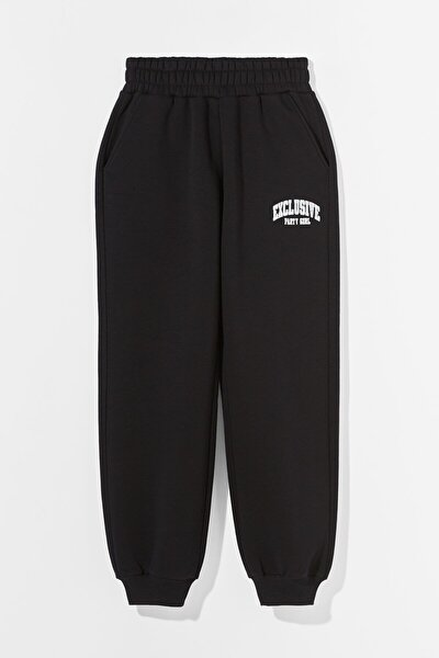 Pamuklu Baskılı Jogging Fit Pantolon