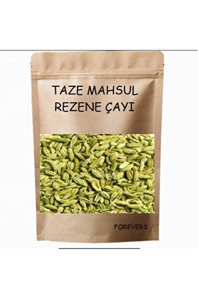 Taze Mahsul Rezene 90 Gram