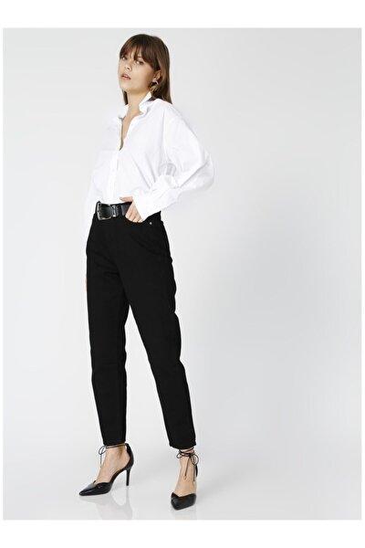 Dunne Siyah Kadın Denim Pantolon