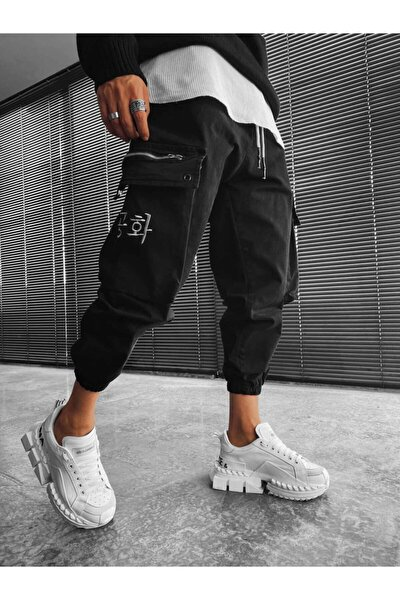 Erkek Siyah Paçası Lastikli Bol Kesim Kargo Pantolon
