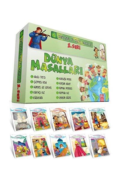 Model Çocuk Dünya Masalları 2. Seri 1. Ve 2. Sınıf Seviye Hikaye