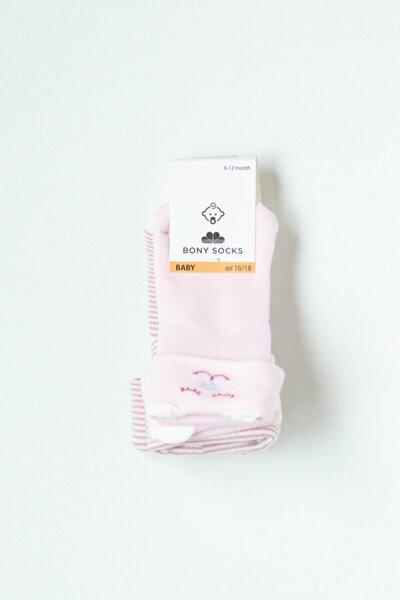 2'li Paket Kedili Bebek Soket Çorap
