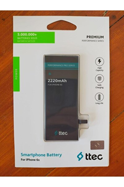 2btp135- Premium Performans Batarya Iphone 6s (2220 Mah)