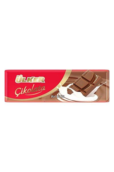 Sütlü Çikolata 32 gr