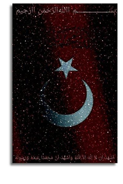Türk Bayrağı Ve Bismillah Dekoratif Cam Tablo Actb-027