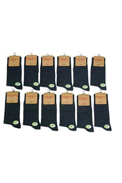 Erkek Lacivert Bambu Dikişsiz Soket Çorap 12'li Ospack1014