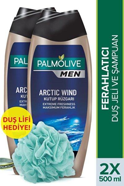 Men Extreme Freshness 2'si 1 Arada Duş Jeli ve Şampuan 500 ml x 2 Adet + Duş Lifi Hediye