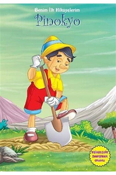 Pinokyo / Benim Ilk Hikayelerim