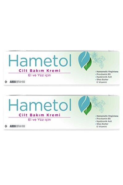 Cilt Bakım Kremi 30 gr (2 Kutu) 10528699514350156