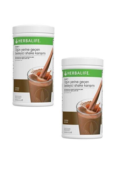 Formül 1 Shake Karışım Seti 2 Adet Çikolata 550 gr