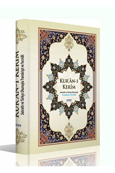Kuranı Kerim Satır Altı Türkçe Okunuşlu, 20x28 Cm. Rahle Boy, Ikili Kuran-ı Kerim, Haktan