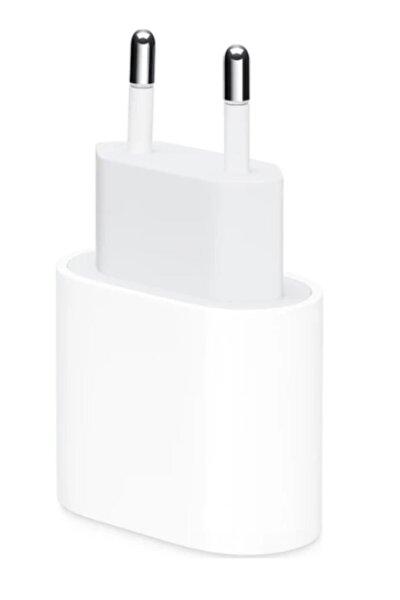 Iphone 11 - 12 Pro - Pro Max 18w Şarj Aleti Kablo Adaptör