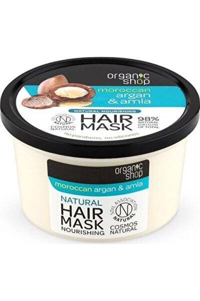Organic Shop Argan & Amla Saç Maskesi 250 ml