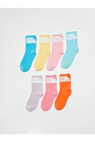 Kadın Mavi Desenli Soket Çorap 7'li