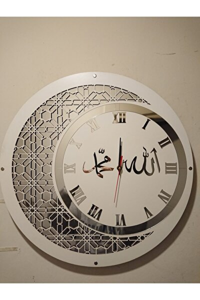 Ahşap ve Aynalı Allah-Muhammed Motifli Duvar Saati  50 cm