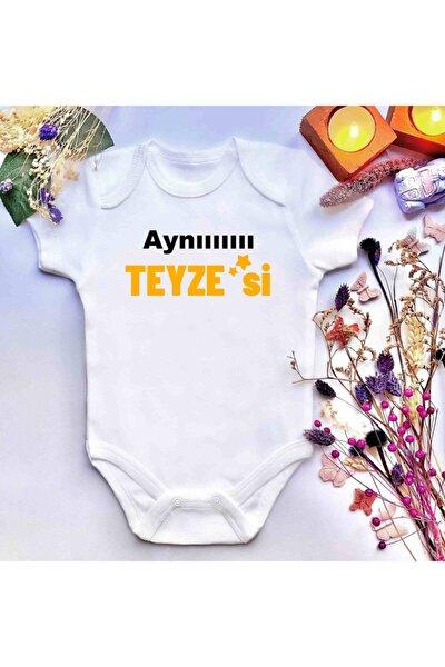 Unisex Bebek Aynııııı Teyze'si Baskılı %100 Pamuklu Çıtçıtlı Body Zıbın
