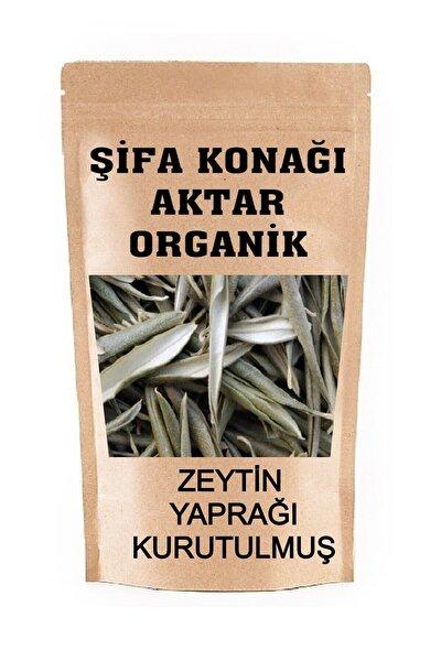 Zeytin Yaprağı Doğal Zirai Iaç Atığı Yoktur Şifaen Kullanım 500 gr