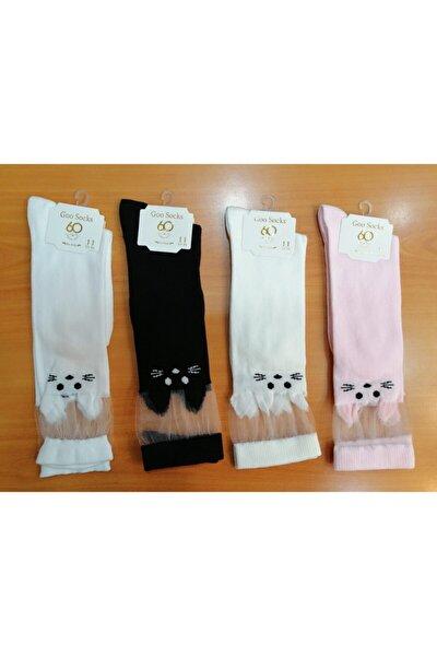 Go Kedili Tüllü Dizaltı Çocuk Çorabı (4 Çift)