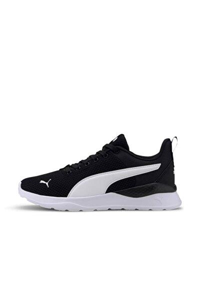 Kadın Siyah Spor Ayakkabı 372004