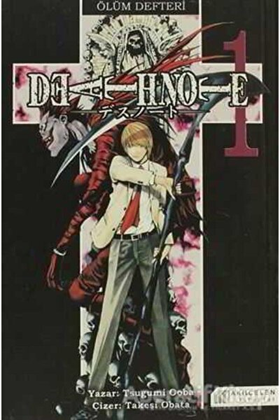 Death Note  Ölüm Defteri 1-Tsugumi Ooba