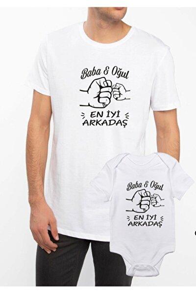 Baba Oğul En Iyi Arkadaş Beyaz Tshirt Zıbın (baba Oğul Kombin Yapılabilir Fiyatlar Ayrı Ayrıdır)