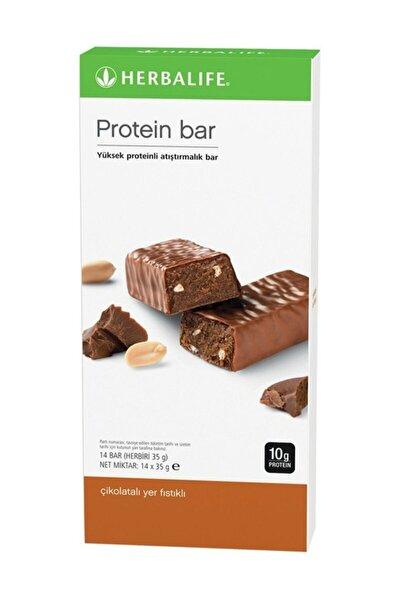 Protein Bar Çikolatalı Yer Fıstıklı Çikolatalı Yer Fıstıklı 14'lü Paket