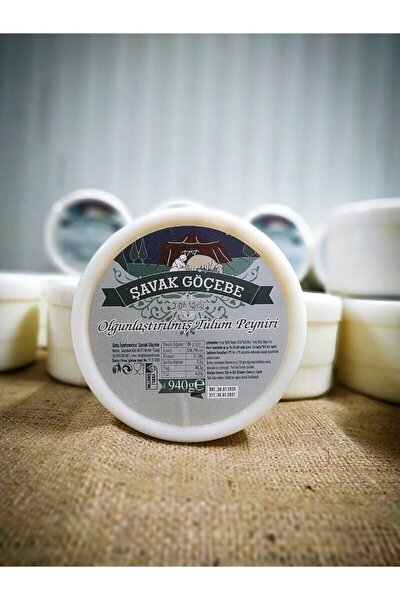 Erzincan Tulum Peyniri-koyun Tulum Peyniri