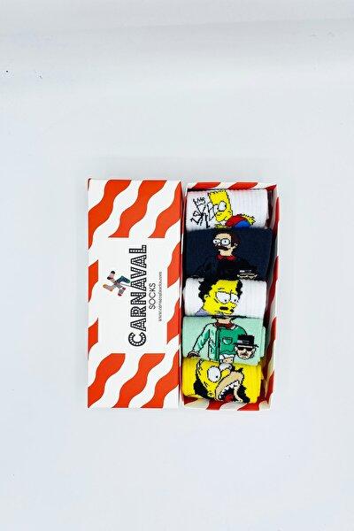Simpson Desenli Renkli Tasarım Çorap Seti