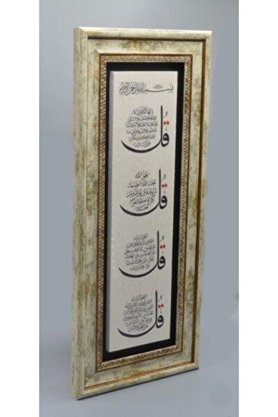 Hediyelik Dekoratif Doğaltaş Üzeri 4 Kul Baskılı (kafirun- Ihlas-felak-nas Sureleri) Tablo Çerçeve