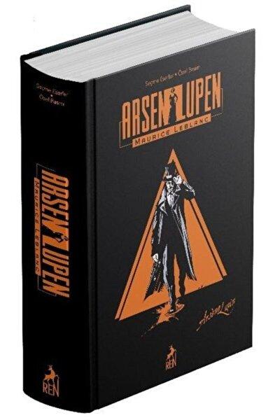 Arsen Lupen - Seçme Eserler Özel Basım Ciltli Büyük Boy (lupin Dizi)
