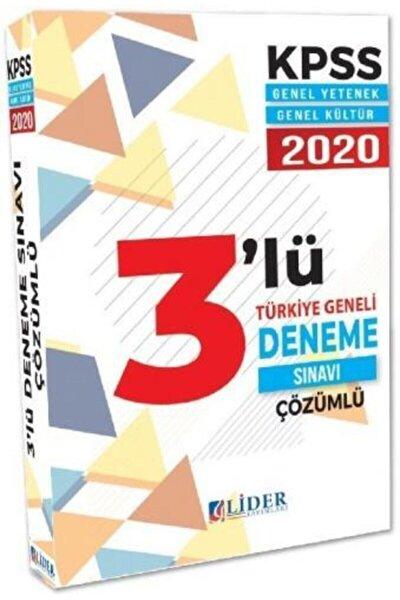 2020 Kpss Genel Yetenek Genel Kültür Türkiye Geneli 3 Deneme Çözümlü