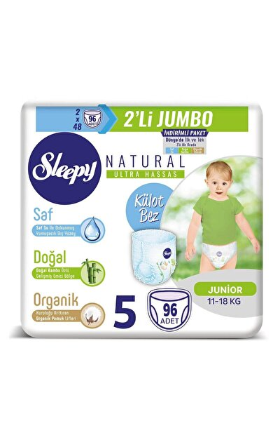 Natural Külot Bez 5 Beden Junior 2x2'li Jumbo 96 Adet