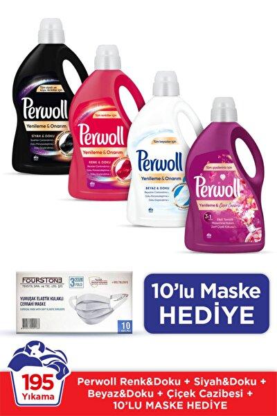 Hassas Bakım Sıvı Çamaşır Deterjanı 4x3L(195 Yıkama) Siyah+Renk+Beyaz+Çiçek Cazibesi+10'lu Maske Hed