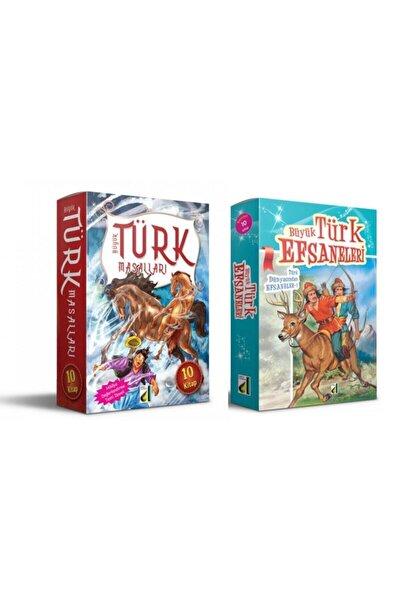 4 Ve 5. Sınıf Hikaye Okuma Kitabı Büyük Türk Masalları+ Efsaneleri 20 Kitap Set Damla Yay.